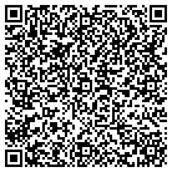 QR-код с контактной информацией организации ТУРИСТИЧЕСКАЯ КОМПАНИЯ ТУРЛЮКС
