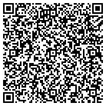 QR-код с контактной информацией организации ЛОСК КЛИНИНГОВАЯ КОМПАНИЯ