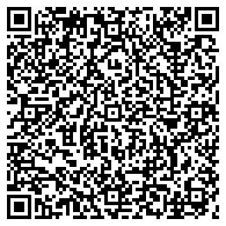 QR-код с контактной информацией организации ЭСПЕРАНТО