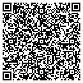 QR-код с контактной информацией организации ДАЧНЫЙ-3