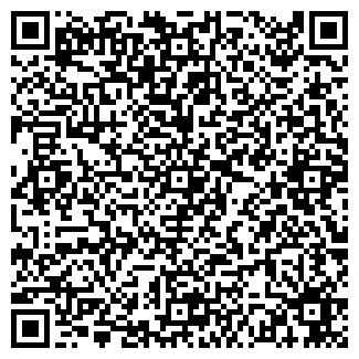 QR-код с контактной информацией организации ХЛЕБОЗАВОД 2