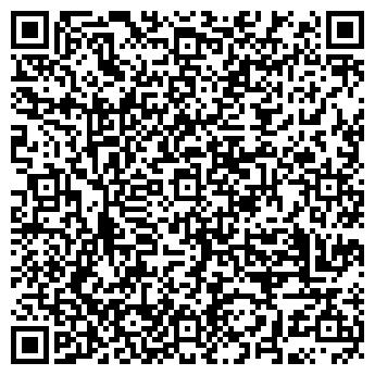 QR-код с контактной информацией организации ТРАКТОРОСТРОИТЕЛЬ-2