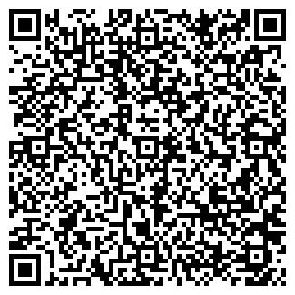 QR-код с контактной информацией организации ЦЕМЕНТНИК