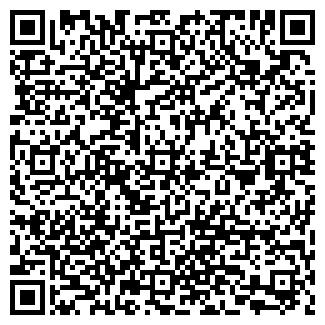 """QR-код с контактной информацией организации ИП Ключников Л. Ф. """"Обелиск"""""""