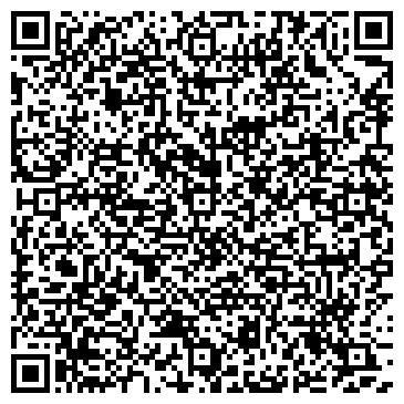 QR-код с контактной информацией организации А-СОФТ ЦЕНТР-ИНФОРМ-СОФТ, ООО