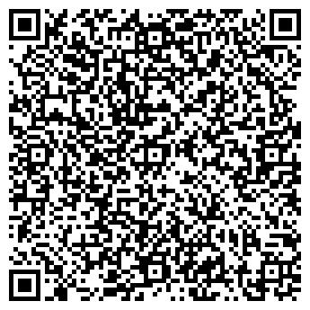 QR-код с контактной информацией организации КОМПЬЮТЕР НТЦ