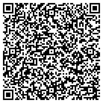 QR-код с контактной информацией организации СТРЕЛА-РВ, ООО