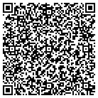 QR-код с контактной информацией организации 1С: ФРАНЧАЙЗИ ГАРАНТ, ООО