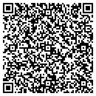 QR-код с контактной информацией организации МОДНИЦА, ЗАО