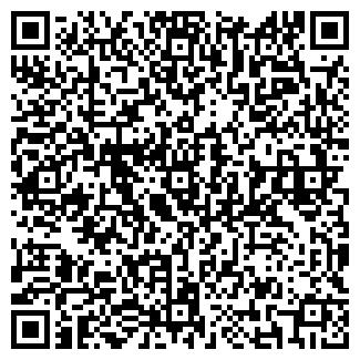 QR-код с контактной информацией организации АДИТЕХ УП