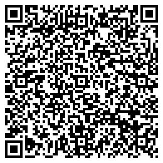 QR-код с контактной информацией организации БЕЛЯКОВ, ЧП