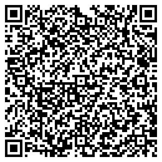 QR-код с контактной информацией организации ВЕНЕЦ САЛОН