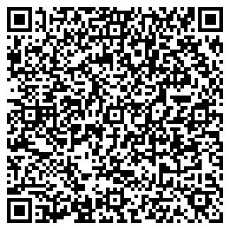 QR-код с контактной информацией организации ПРИМАДОННА, ООО