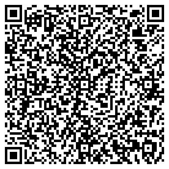 QR-код с контактной информацией организации АКСИОМА-СЕРВИС ООО