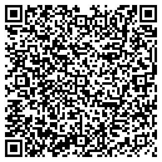 QR-код с контактной информацией организации АЛБИ ТД, ООО