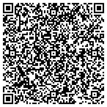 QR-код с контактной информацией организации ООО «Контур-консультант»