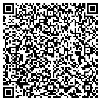 QR-код с контактной информацией организации МЕТР Л