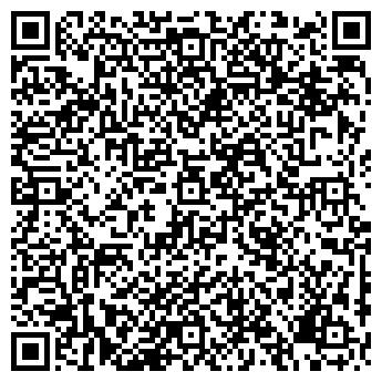 QR-код с контактной информацией организации ШКОЛЬНЫЙ МИР, ООО