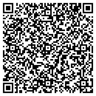 QR-код с контактной информацией организации 2 ПЛЮС 2