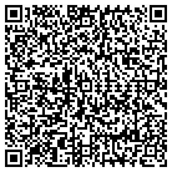 QR-код с контактной информацией организации ООО КУЛЬТТОВАРЫ № 11