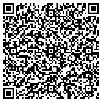 QR-код с контактной информацией организации АЛЕСЯ ОАО