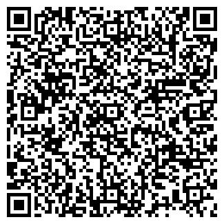 QR-код с контактной информацией организации НА КОЛЬЦЕВОЙ
