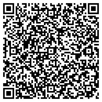 QR-код с контактной информацией организации МЯГКИЙ СОН