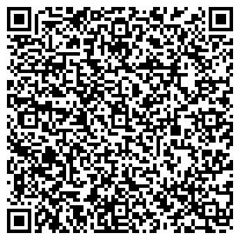 QR-код с контактной информацией организации БЕЛРЕМСТРОЙСВЯЗЬ ОАО