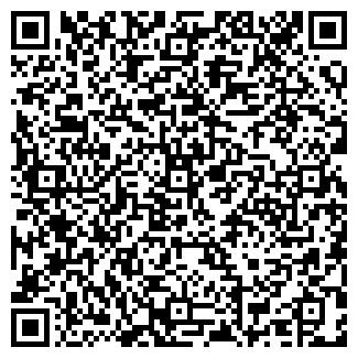 QR-код с контактной информацией организации СТИНГЕР