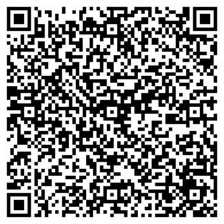 QR-код с контактной информацией организации УЮТ-ЦЕНТР