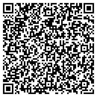 QR-код с контактной информацией организации ТРУЖЕНИК