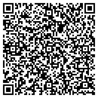 QR-код с контактной информацией организации СКЛАД И ТЕХНИКА