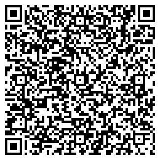 QR-код с контактной информацией организации ПРОМСТРОЙ УПТК