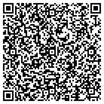 """QR-код с контактной информацией организации Юридическая фирма """"СТАТУС"""""""
