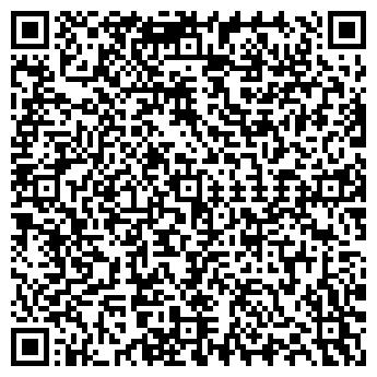 QR-код с контактной информацией организации БИЗНЕС-М