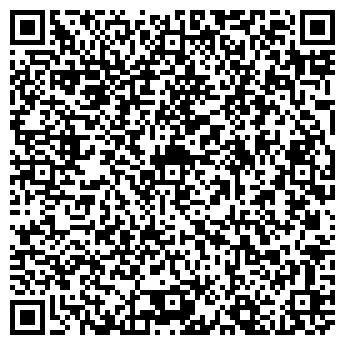 QR-код с контактной информацией организации ПРАЙД-МЕДИА, ООО