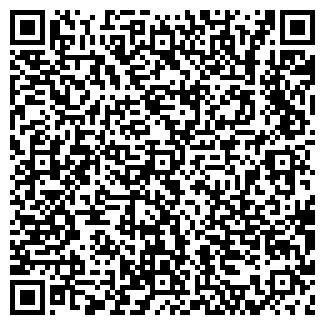 QR-код с контактной информацией организации ООО ЭКОВОДОКАНАЛ