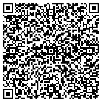 QR-код с контактной информацией организации ЗАГС ЛЕВОБЕРЕЖНОГО РАЙОНА