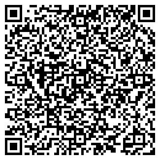 QR-код с контактной информацией организации ЭКОЛОГ, ГП