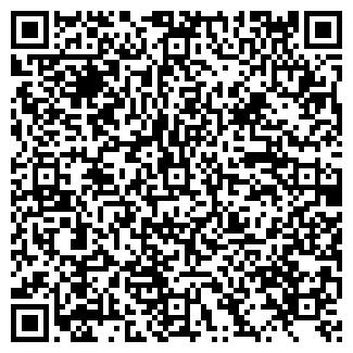 QR-код с контактной информацией организации ЭКОСПЕКТР НПП