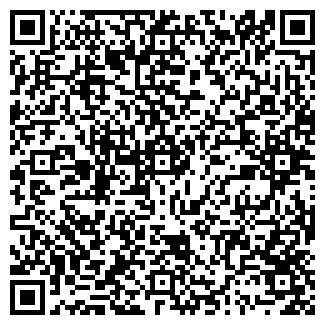 QR-код с контактной информацией организации ДЛЯ СЛЕПЫХ