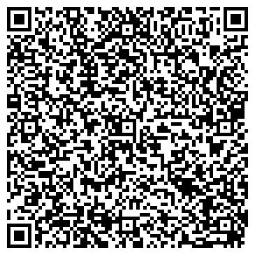 QR-код с контактной информацией организации Отделение по району Выхино