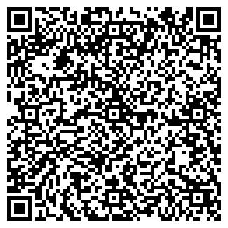 QR-код с контактной информацией организации ПОЛИКЛИНИКА МСЧ ОАО ЛИПЕЦКЭНЕРГО