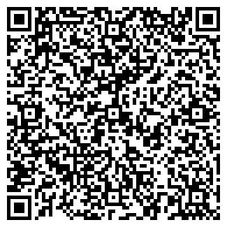 QR-код с контактной информацией организации ЖУРНАЛ НЕМАН