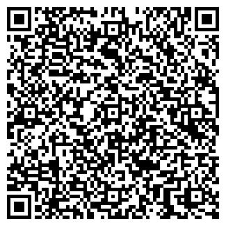 QR-код с контактной информацией организации ООО АИСТ ТТЦ