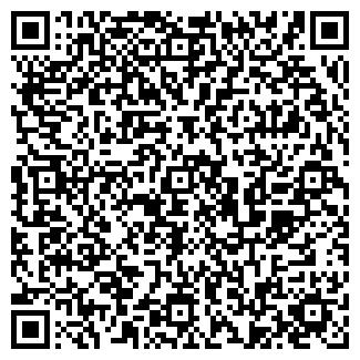 QR-код с контактной информацией организации АВТОРЕМЗАВОД, ООО