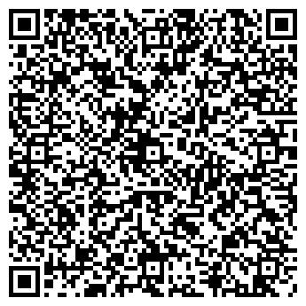 QR-код с контактной информацией организации БИЗОН-ЛИПЕЦК, ООО