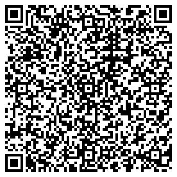 QR-код с контактной информацией организации ЛИПЕЦКСТАЛЬМЕХАНИЗАЦИЯ