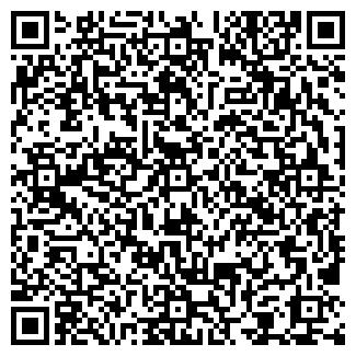 QR-код с контактной информацией организации БОМЕКС