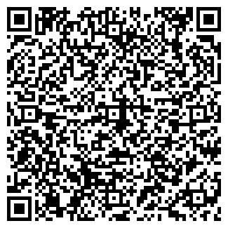 QR-код с контактной информацией организации КАЗИНО ЭМИР